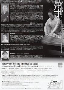 recital_141130_2